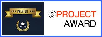 PROJECT AWARD